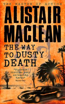 Путь к пыльной смерти