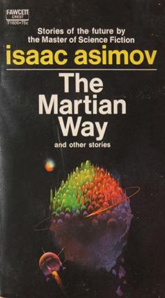 Путь марсиан (Сборник рассказов)