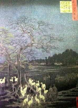 Путь самурая, или Человек-волна