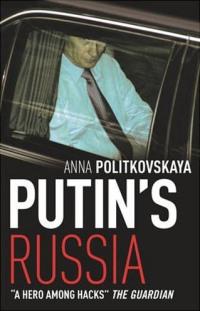 Путинская Россия