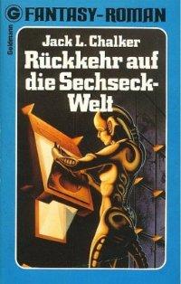 Rückkehr auf die Sechseck-Welt [The return of Nathan Brazil - de]