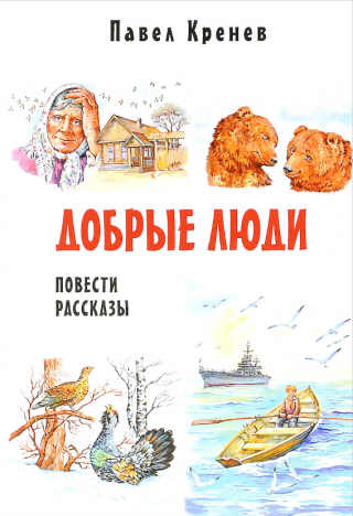 Радиогений Митя Автономов