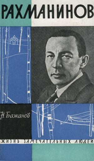 Книга Александр Одоевский