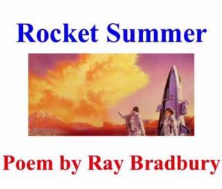 Ракетное лето [Rocket Summer-ru]