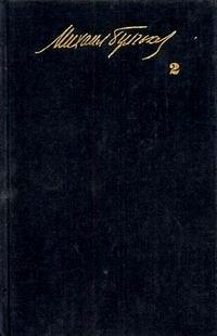 Рассказы и фельетоны