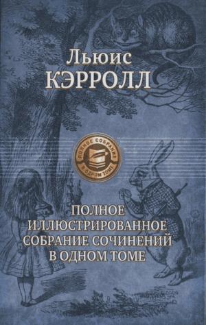 Рассказы и истории [сборник]