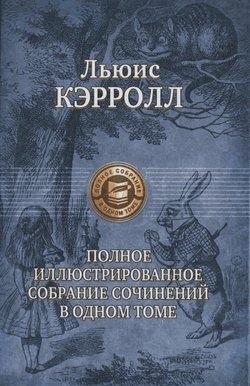 Рассказы и истории