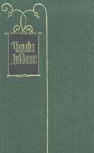 Рассказы и очерки (1850-1859)