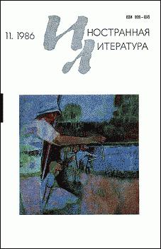 Рассказы итальянских писателей
