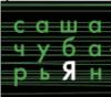 """Рассказы из блога автора в """"ЖЖ"""", 2008-2010"""