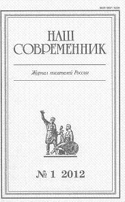 Рассказы майора Игнатенко