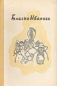 Рассказы(Москва.- 1911)