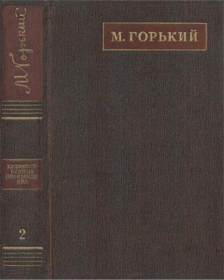 Рассказы, очерки, наброски, стихи (1894-1896)