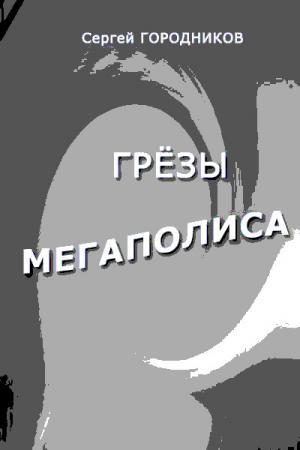 РАЗВЕДЧИК