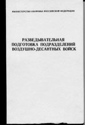 Газета домино работа читать онлайн курс рубля онлайн на форекс в реальном