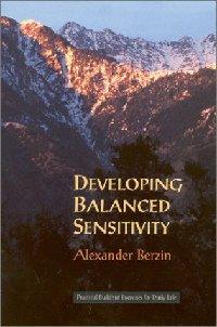 Развитие сбалансированной чувствительности: практические буддийские упражнения для повседневной жизни