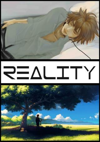 Reality. Начало пути