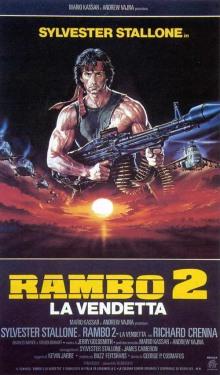 Рэмбо 2