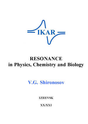 Resonance in physics, chemistry and biology