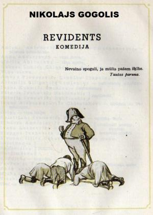 Revidents