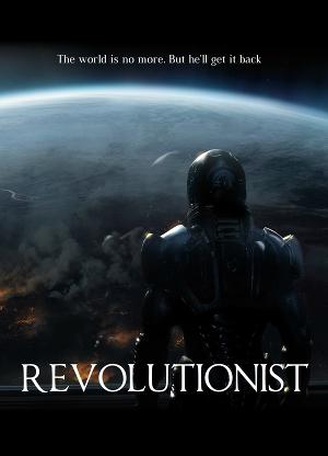 Революционер (СИ)