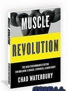 Революция мышц