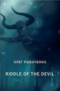RIDDLE OF THE DEVIL