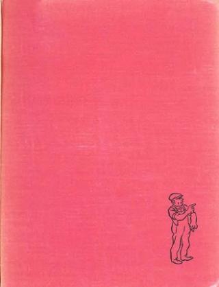 Рисунки. В 4 томах. Том 1