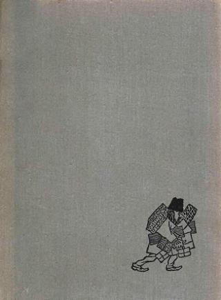 Рисунки. В 4 томах. Том 2