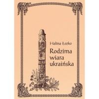 Rodzima wiara ukraińska