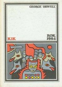 Rok 1984 [pl]
