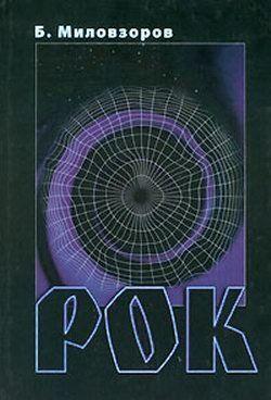 Книг для подростков фантастика