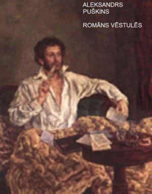 Romāns vēstulēs