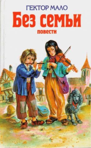 Ромен Кальбри