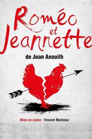 Ромео и Жаннетта