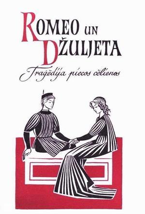 Romeo un Džuljeta