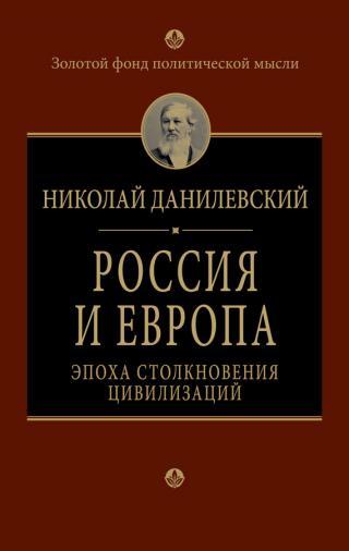 Цифровая книга