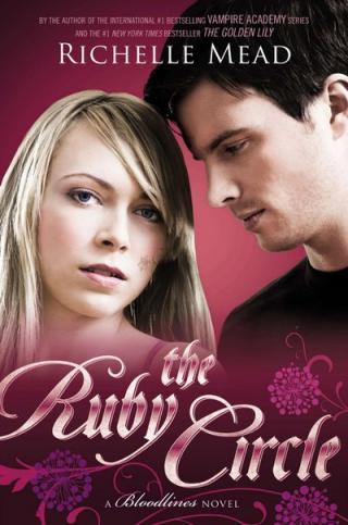 Рубиновый круг [The Ruby Circle-ru]