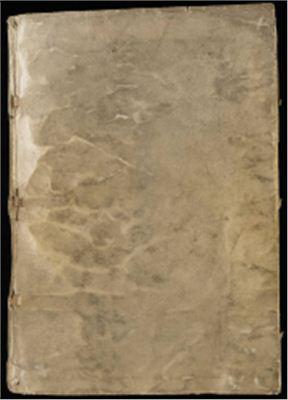 Рукопись Войнича [Voynich Manuscript]