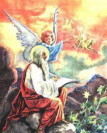 Руководство к изучению Священного Писания Нового Завета.Четвероевангелие.