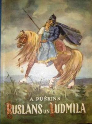 Ruslans un Ludmila [Руслан и Людмила - lv]