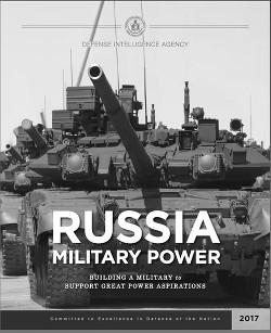 Russia Military Power (Русская военная мощь) Издание первое