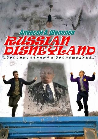 Russian Disneyland