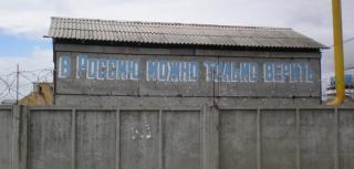 Русская жизнь-цитаты-01-07.07.2021