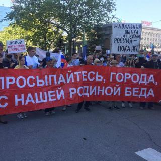 Русская жизнь-цитаты 08-14-Сентября-2020