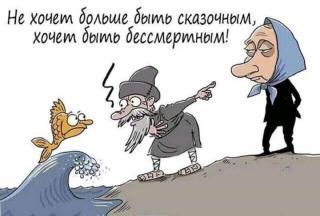 Русская жизнь-цитаты-12-30-Июнь-2020