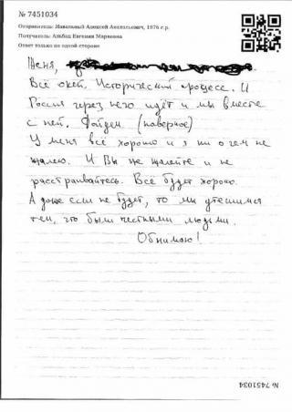 Русская жизнь-цитаты-14-21.04.2021