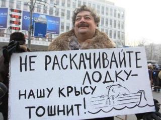Русская жизнь-цитаты 7-14.06.2021