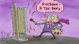 Русская жизнь-цитаты-7-14.07.2021