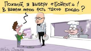 Русская жизнь-цитаты-декабрь 2017